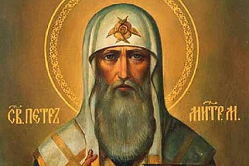 Картинки по запросу митрополит Петр – «камень»