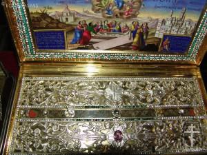 Пояс Пресвятой Богородицы