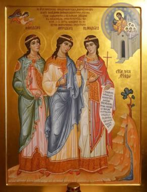 Святые девицы Минодора, Митродора и Нимфодора (305–311)