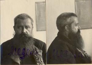 Александр Медем. Фото из уголовного дела №7.1929 г.