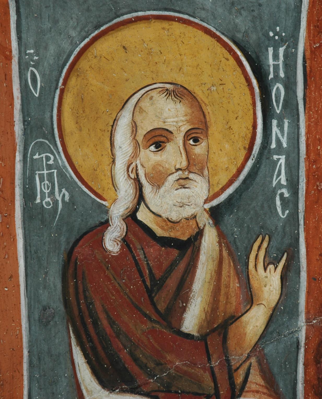 Святой пророк Иона