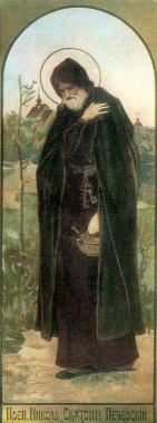 Преподобный Никола Святоша, князь Черниговский, Печерский чудотворец
