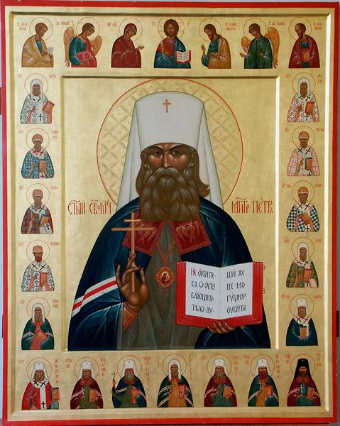 Священномученик Петр, Митрополит Крутицкий, Местоблюститель Патриаршего Престола