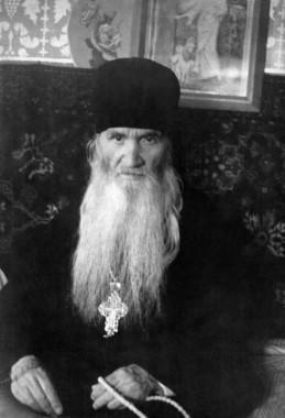 Иеромонах Севастиан (Фомин), г. Козлов, 1928 год