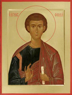 Святой апостол Фома Дидим (Близнец)
