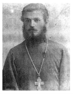 Священномученик Димитрий Шишокин, пресвитер