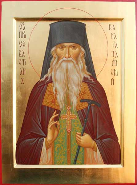 Преподобноисповедник Севастиан (Фомин). Оптина Пустынь
