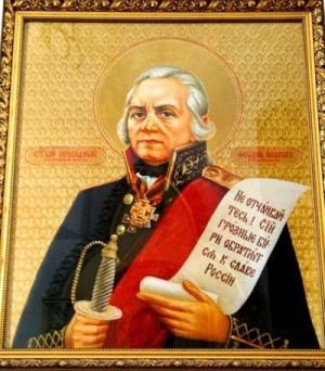 Федор Федорович Ушаков (1745–1817) – выдающийся русский военачальник, доблестный флотоводец. Жизнь - Родине! Душа - Богу!