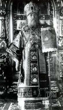 Святитель Тихон (Белавин), патриарх Московский и всея Руси Грамота по случаю вступления на патриарший престол