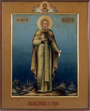 Преподобный Никон Радонежский, игумен