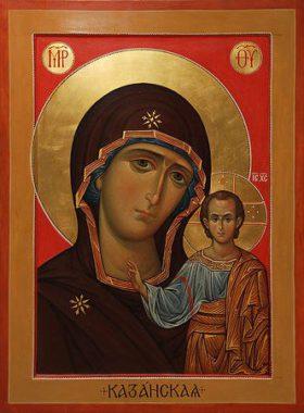 Казанская икона Пресвятой Богродицы