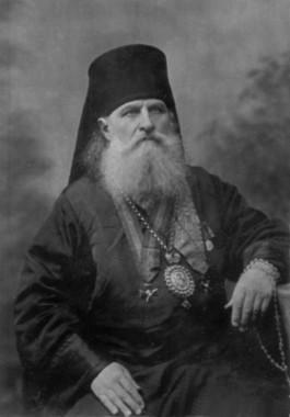 Архиепископ Алексий (Бельковский) Великоустюжский