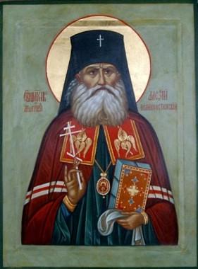Архиепископ Алексий (Бельковский)