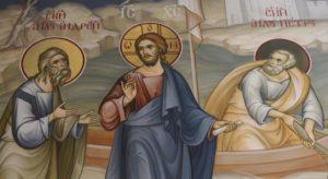 Призвание Христом апостолов Андрея и Петра