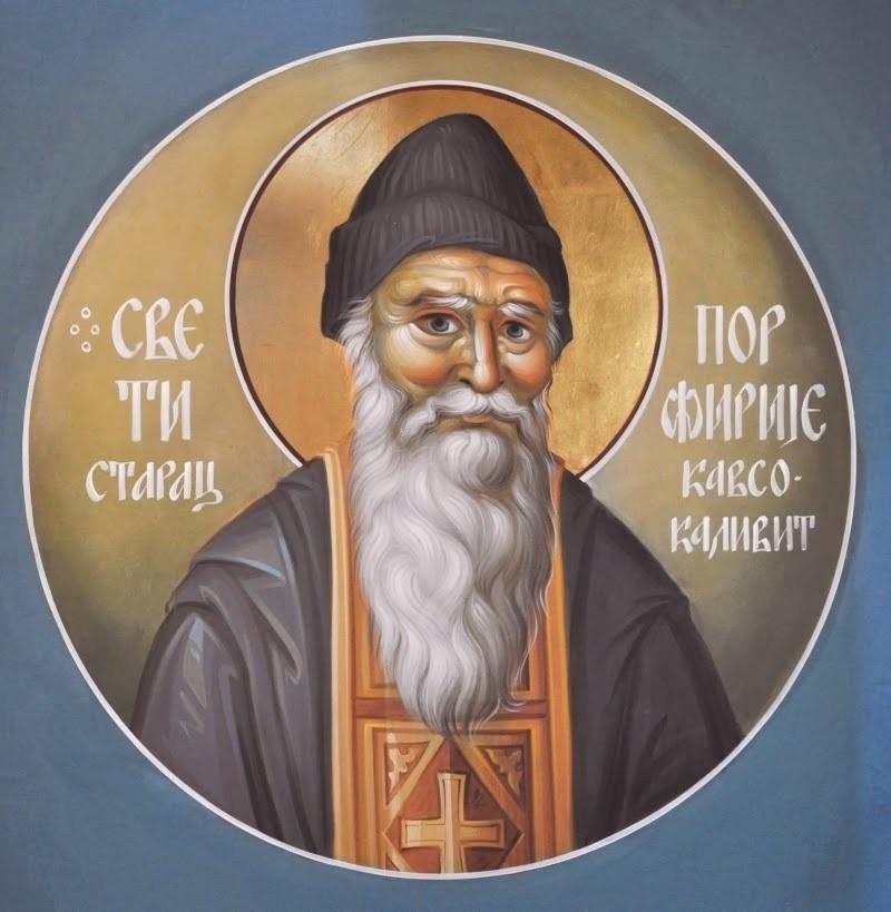 Святой Преподобный Старец Порфирий