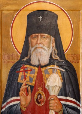11 декабря / 28 ноября - день памяти священномученика митрополита Серафима (Чичагова)