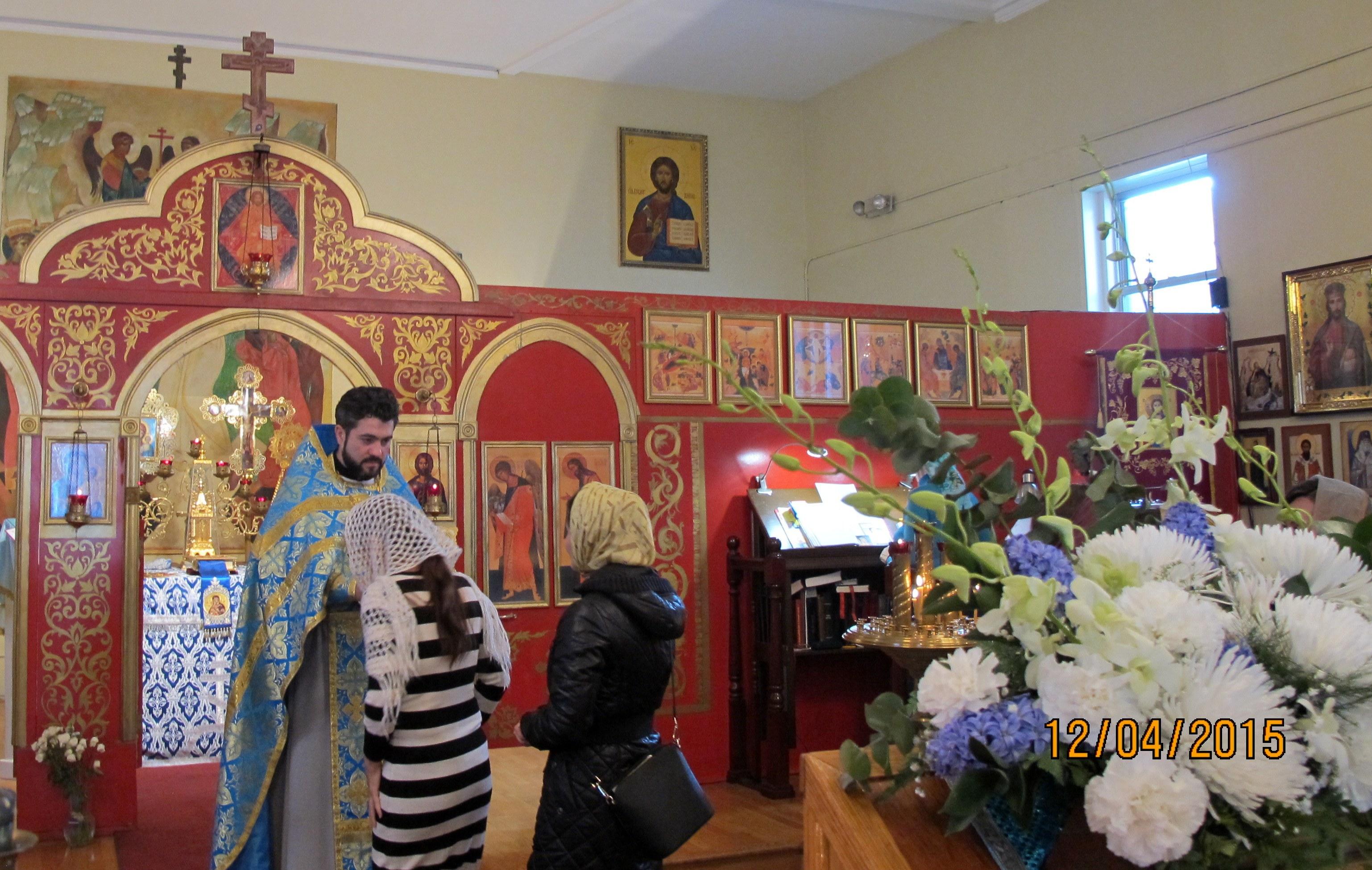 Праздник Введение во храм Пресвятой Богородицы, 4 декабря 2015 г.