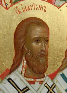 28 декабря – память священномученика Илариона, архиепископа Верейского