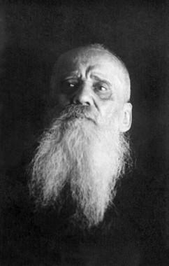 Архимандрит Кронид (Любимов) Москва. Таганская тюрьма. 1937. Фотография с сайта fond.ru