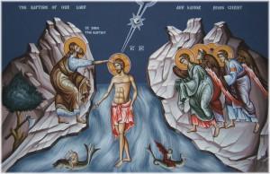 Крещение Господне и освящение воды