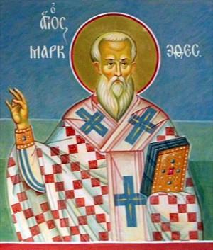 Святой Марк Евгеник, архиепископ Ефесский