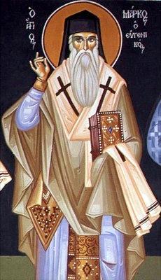 Святитель Марк Ефесский