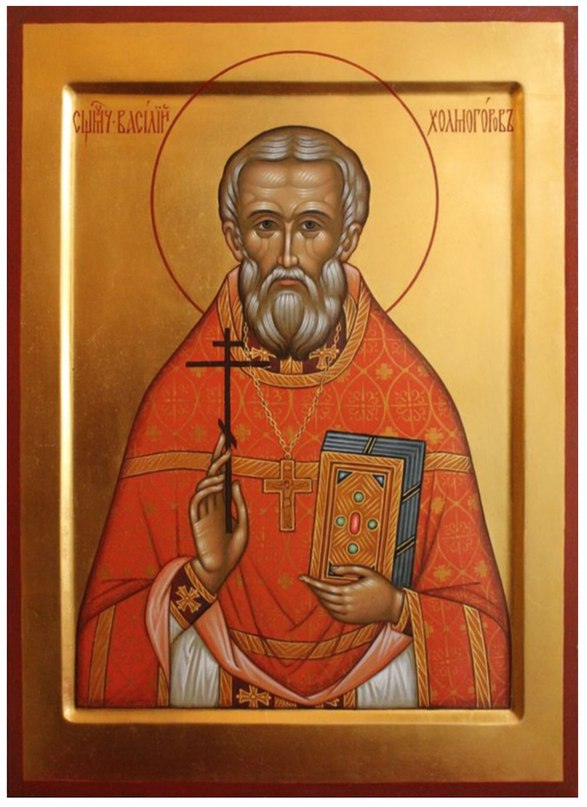 Священномученик Василий (Холмогоров), протоиерей