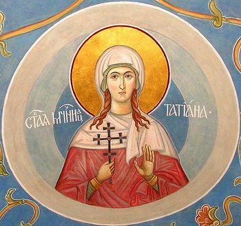 Святая мученица Татиана