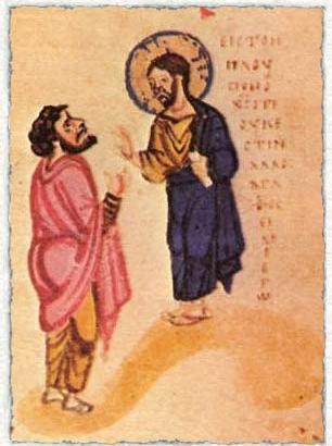 """В то время спросил Иисуса один важный человек: """"Учитель благой, Что мне делать, чтобы наследовать жизнь вечную..."""""""