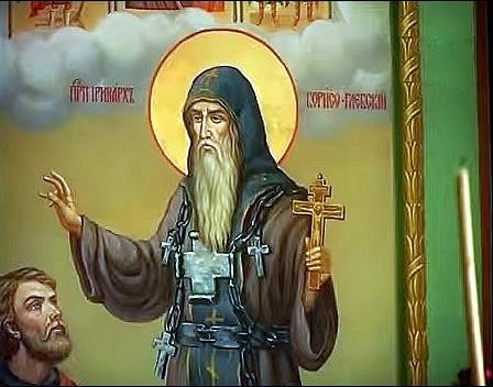 Преподобный Иринарх, затворник Ростовский