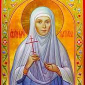 Преподобномученица Татиана (Фомичева)