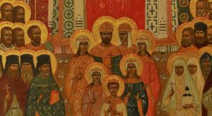 День Собора новомучеников и исповедников Церкви Русской
