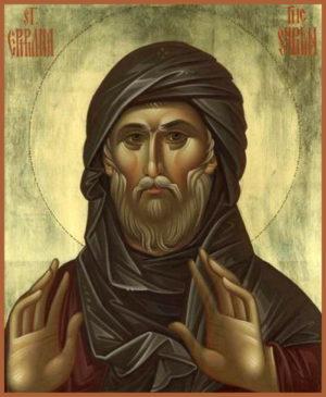 Преподобный Ефре́м Сирин, Едесский, иеродиакон