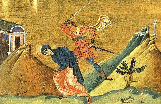 Мученица Евфрасия. Усечение мечём
