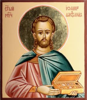 Мученик Иоанн
