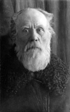 Священномученик Иоанн Куминов
