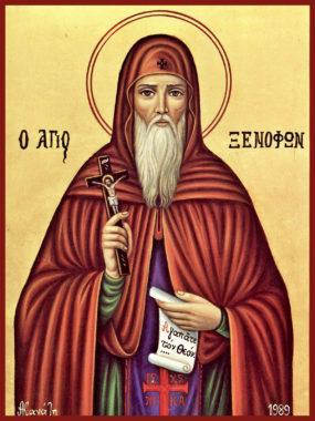 Преподобный Ксенофонт константинопольский