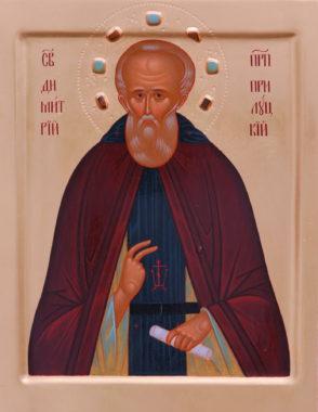 Преподобный Димитрий Прилуцкий, Вологодский, игумен