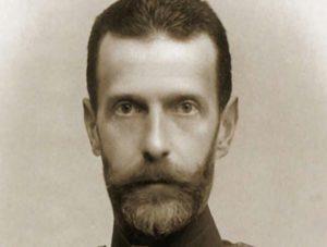 Великий Князь Сергий Алексндрович Романов