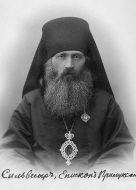 Сильвестр, епископ Прилукский, викарий Полтавской епархии. 1911 год