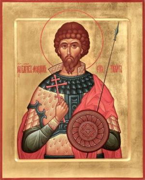 Великомученик Феодор Стратилат, Гераклийский