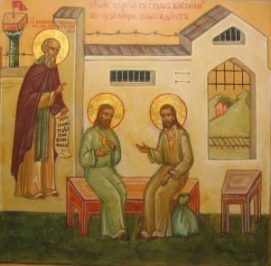 Священномученик Сергий и священномученик Василий в Бутырской тюрьме. Икона священномученика Сергия Мечёва