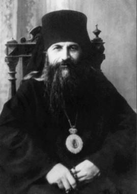 Священномученик Василий (Зеленцов)