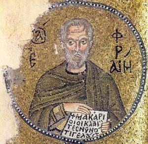 Преподобный Ефрем Сирин. Мозаика, XI в. Греция, монастырь Неа Мони