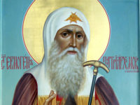 Священномученик Ермоген Московский и всея Руси, патриарх