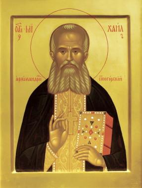Икона преподобного Михаила, исповедника Святогорского