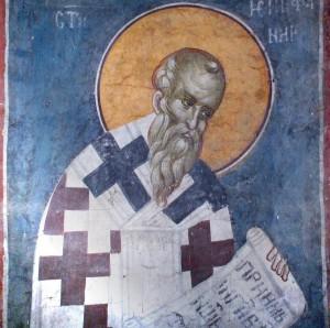 Святой Кирилл архиепископ Иерусалимский