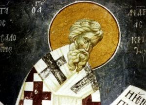 Великий канон святого Андрея Критского. Четверг