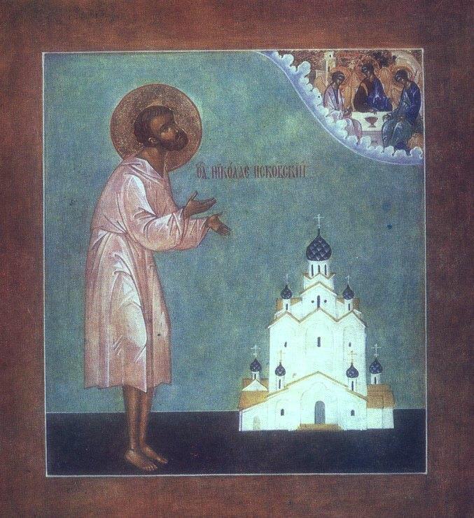Блаженный Николай, Христа ради юродивый, Псковский