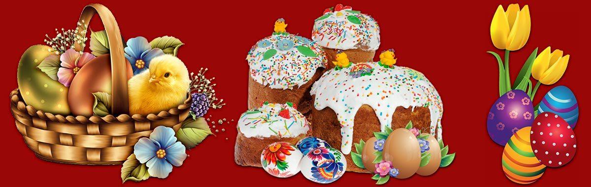 Заказать Пасхальный праздничный набор — открытка, свечи, кулич и крашенки